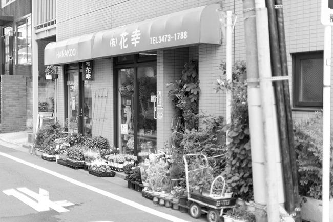 2014 05 02 Minato_-31